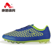 Kang set foot on the broken nail Shoes Sneakers men and women artificial turf professional shoes training shoes football shoes