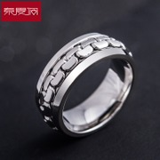 Special purchases for the simple pea titanium steel rings men''s aggressive punk Japanese and Korean character accessories fashion rings