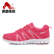Kang stepped 2015 designer shoes non-slip female Korean fashion wear sports shoes with breathable mesh running shoes women