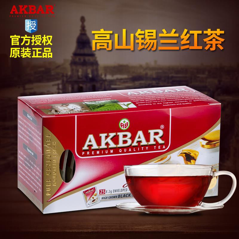 AKBAR锡兰红茶茶包袋泡茶25片独立包装可做奶茶斯里兰卡进口茶叶