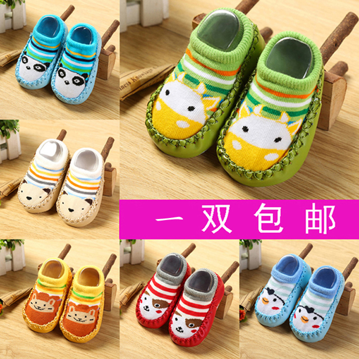 儿童地板袜春秋季婴儿袜子宝宝袜薄棉袜套纯棉隔凉防滑厚底学步鞋