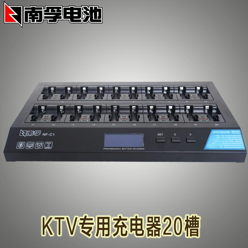 南孚智能快速充电器液晶显KTV话筒5号镍氢充电电池充电器20槽