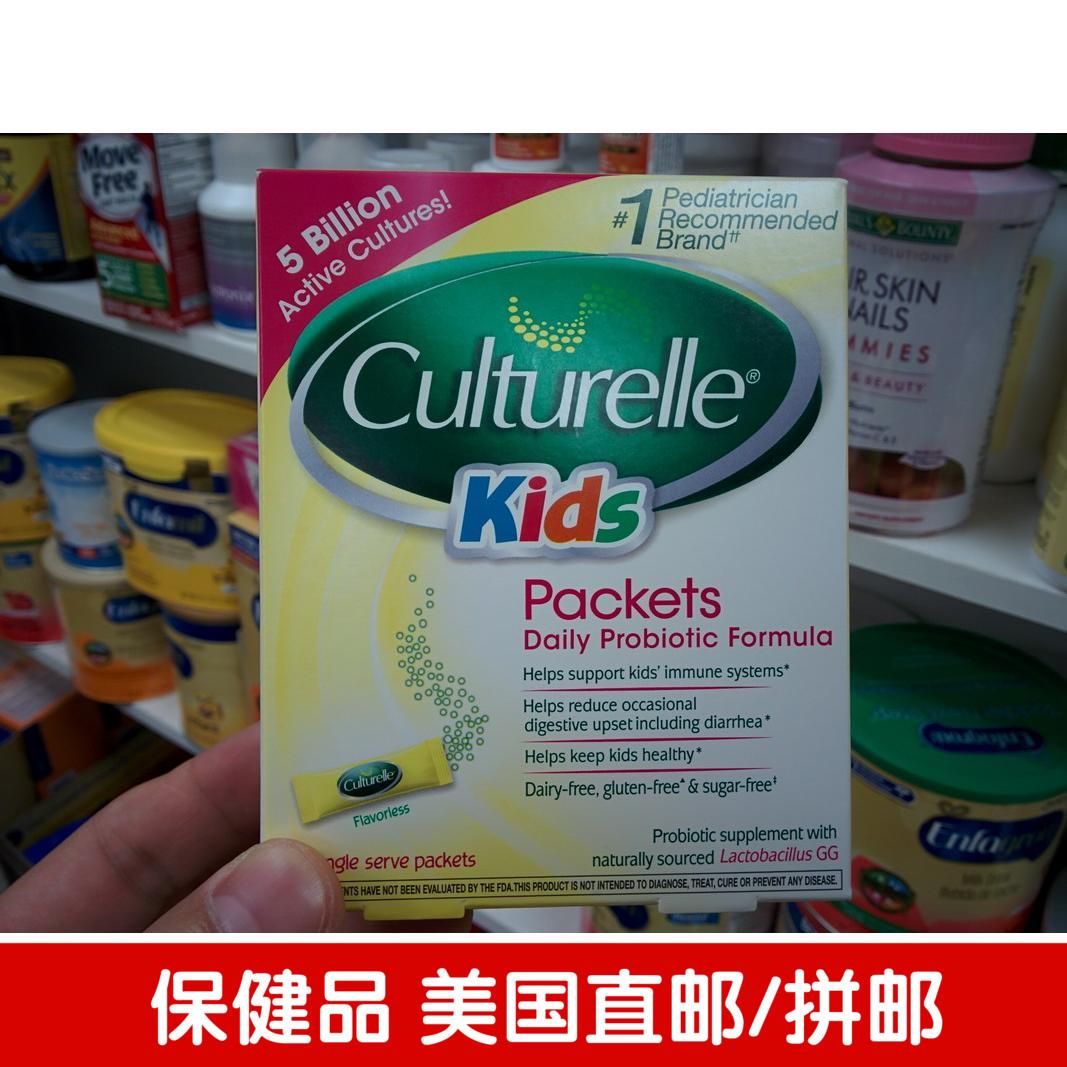 美国直邮Culturelle 婴幼儿童益生菌冲剂 30条装调节菌群