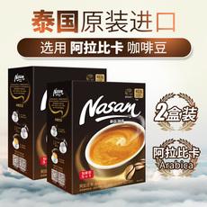 黑牛Nasam拿森咖啡2盒 泰国原装进口 阿拉比卡三合一速溶咖啡饮品