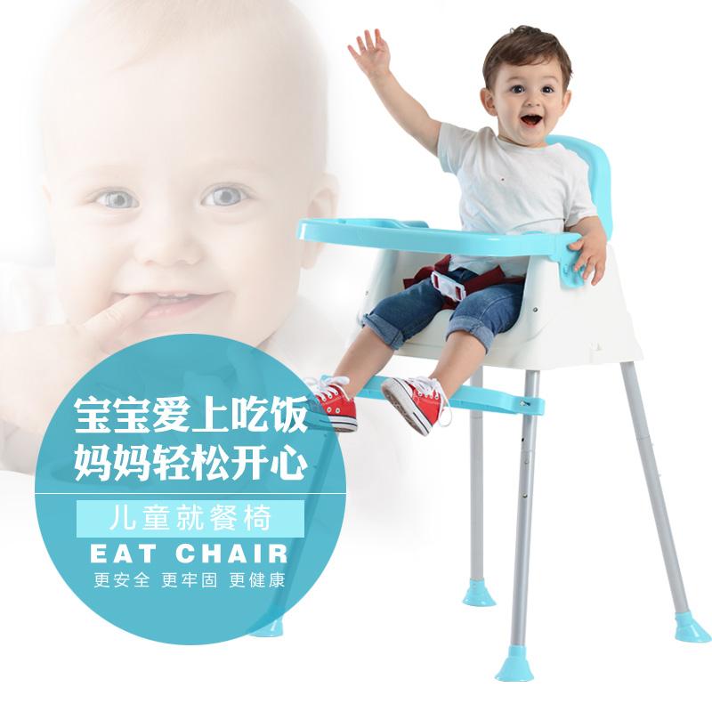 巧臣儿童餐椅质量靠谱吗