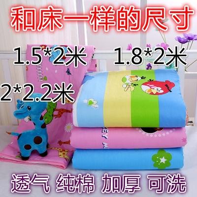 超大号儿童隔尿垫1.8米纯棉防水透气床垫成人老人护理垫床单可洗 拍下29.9元包邮