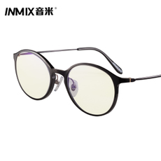 inmix音米近视眼镜光学配镜 防蓝光眼镜框眼镜架 护目镜