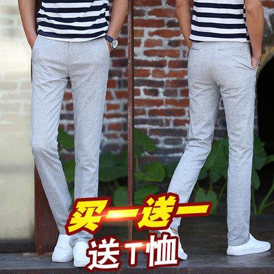 夏季亚麻裤男宽松超薄款棉麻弹力休闲裤青年修身潮流裤直筒长裤