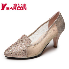 ER Kang authentic shoes spring/summer 2015 new sexy pumps pointy rhinestones high heel women's shoes