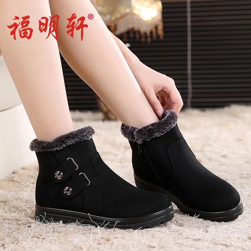 老北京布鞋女棉鞋冬季加厚保暖雪地靴老人防滑中老年人妈妈鞋短靴