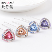 4 Pack new hair accessories rhinestones tiara hair pin comb made by Han Guopan u-Chuck small hairpin hair pin