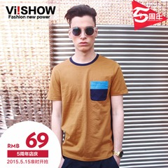 Viishow pocket t-shirt men's cotton summer tide new short t t t slim solid color short sleeve men's t shirt