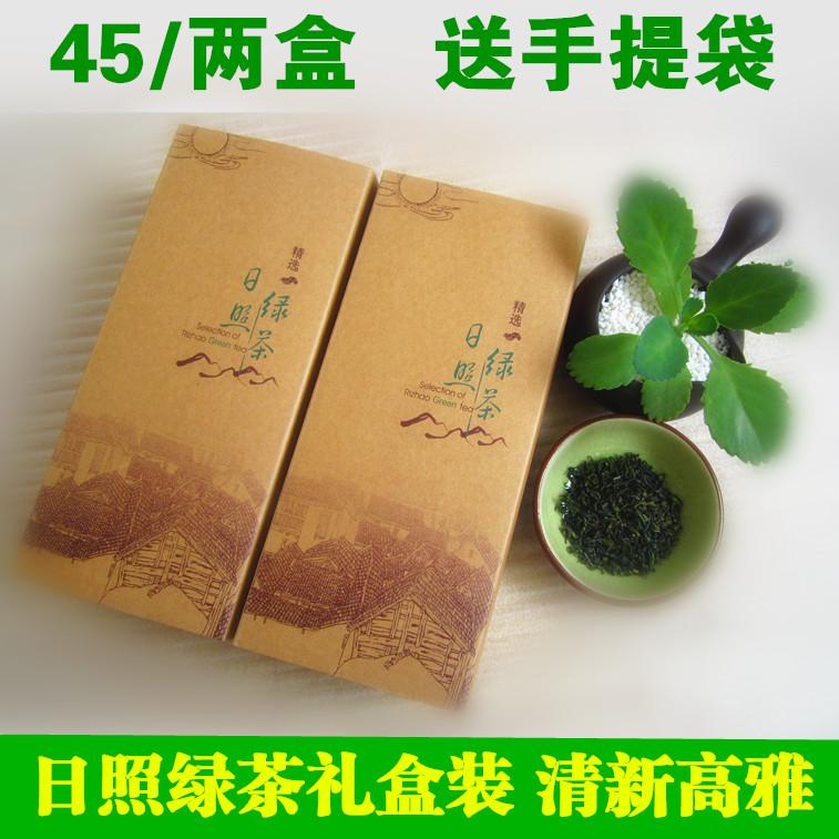 日照绿茶 2017年新茶叶 山东巨峰日照绿茶礼盒装 自产自销 半斤