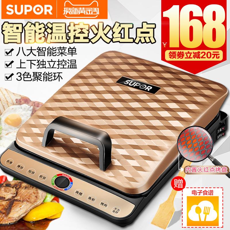 苏泊尔电饼铛双面加热煎烤机家用电饼档正品蛋糕机煎饼烙饼锅特价