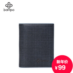Banpo handbag official flagship store new business-fashion short simple man leather wallet purse
