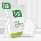San Jods Nicotine Patches