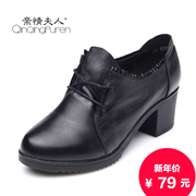 Fall 2015 end of comfortable old shoe leather soft shoes mother with middle age and leisure shoes non-slip