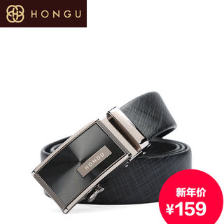 Honggu Hong Gu 2015 counter automatically buckle belt genuine leather men's business casual 2659
