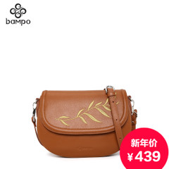 Banpo jewelry flagship store new suede leather piggy baodan ethnic embroidery saddle shoulder Messenger bag