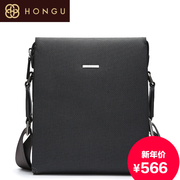 Honggu man baodan shoulder diagonal business simple solid color for 6323