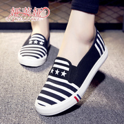 -Fall 2015 striped canvas shoes a star-studded women nurse shoes lazy people pedal Lok Fu shoes sneakers women's shoes