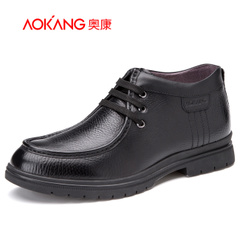 Aucom 2015 winter men new business casual men shoes leather Hi shoes warm fashion men shoes