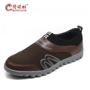 Authentic old Beijing cloth shoes men Korean version flows Long Ruixiang middle-aged men low shoes casual shoes father shoes