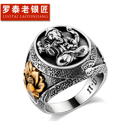 Vintage Thai silver elephant God of 925 Silver jewelry ring Lotus ring men''s domineering personality single ring