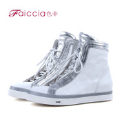 Non-genuine leather strap explosive crack stitching new counters flat heel high shoes WGDK57908C