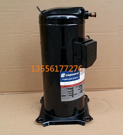 谷轮压缩机5p6p7p8p9p10p12p15p 20匹热泵空气能 中央空调 压缩机