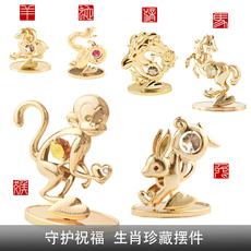 卡斯杜克十二生肖猴子水晶虎/兔/龙/羊/马汽车摆件家饰品吉祥礼物