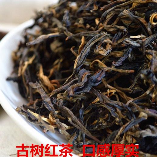 新茶2017春 滇红200年以上古树红茶外观很丑口感很好那香推荐包邮