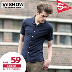 Viishow new men's five-point summer Europe and simplicity in shirt-sleeves slim fit short sleeve shirt