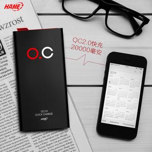 hame充电宝20000毫安便携苹果通用qc3.0快充移动电源聚合物自带线