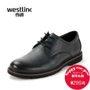 Westlink West business casual shoes leather men's shoes in the spring and Autumn period paragraph 2015 new tide leather solid color