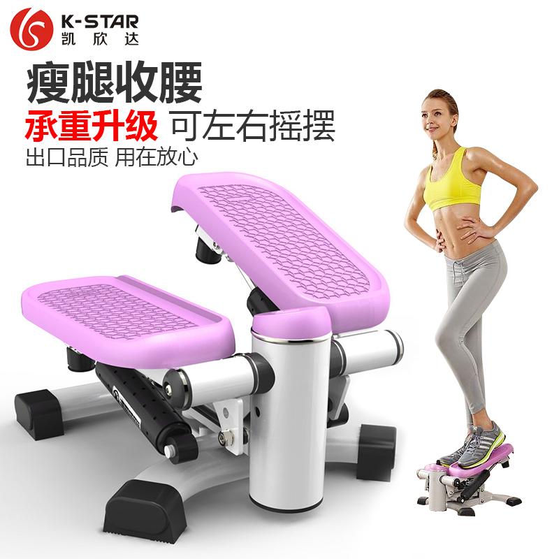 凯欣达踏步机很好用,每天用