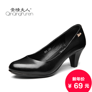 Fall round-headed middle-aged professional work shoe-women's black shoes MOM shoes chunky heels leather in soft bottom shoes