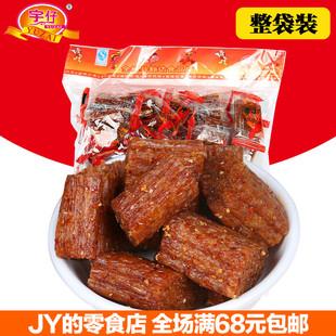 正宗宇仔大刀肉辣条80后儿时零食大礼包一袋麻辣味休闲小吃260g
