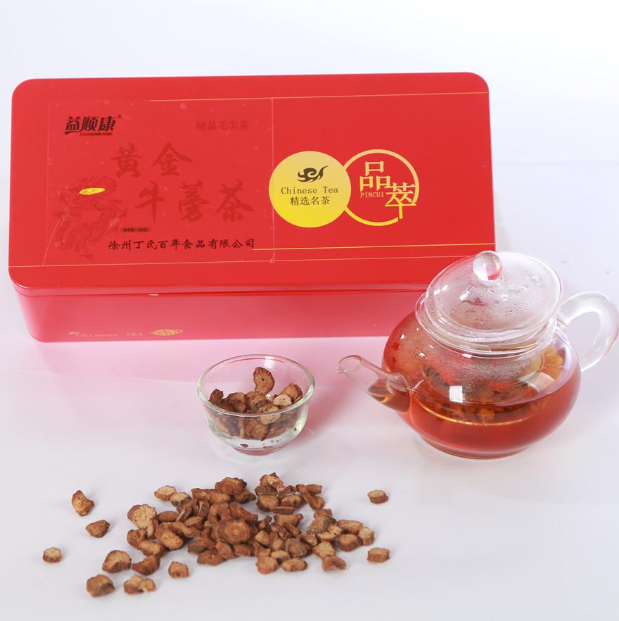 买3送1徐州益顺康铁盒黄金牛蒡茶 新鲜 牛旁茶 圆片280克