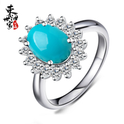 Family in the East China Sea blue turquoise ring 925 silver inlay turquoise ring women fashion jewelry gifts