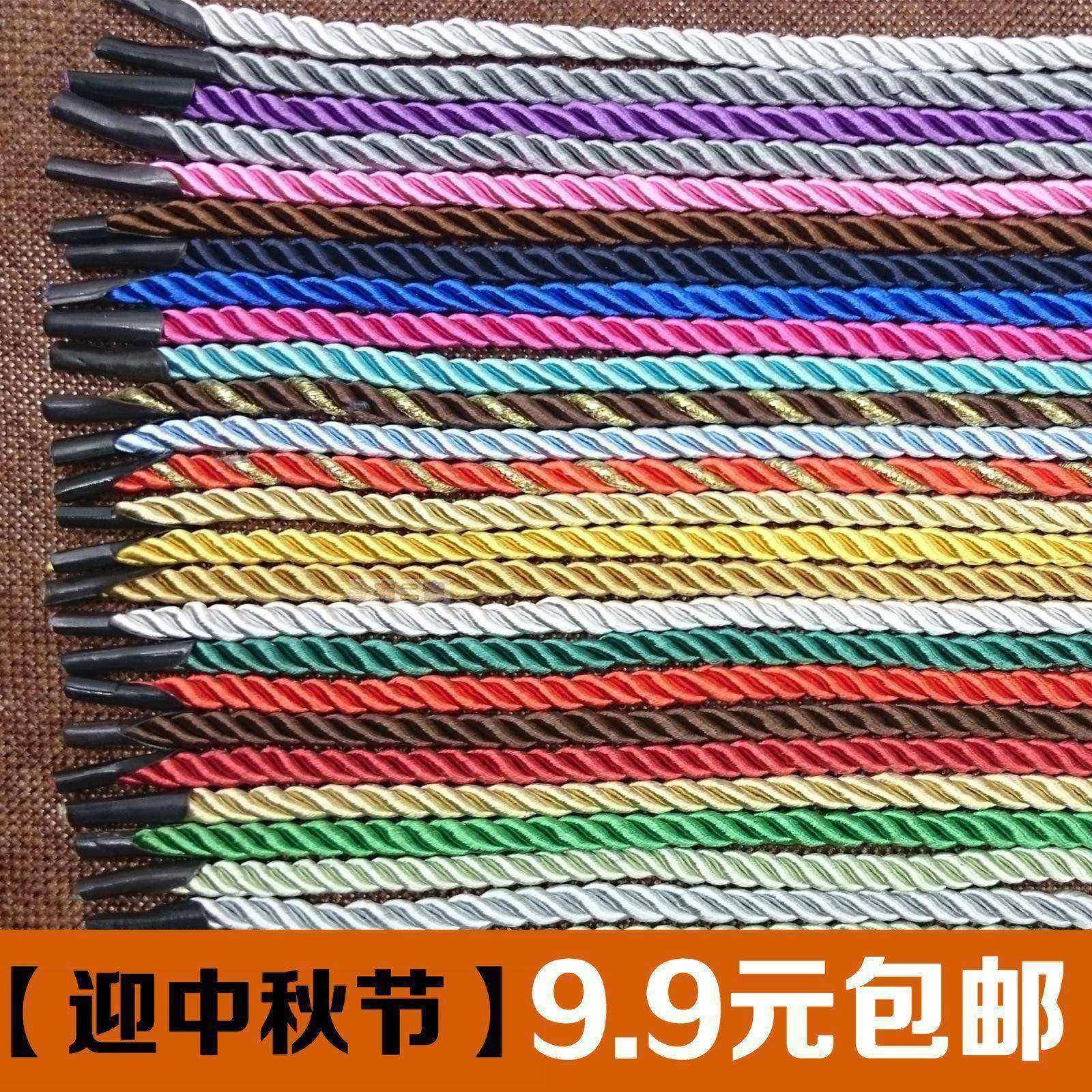 三股 手提 手提袋 绳子 礼品 包装袋