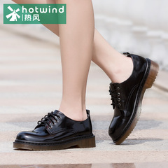 Shoes with hot air Academy wind tide somersaults laced shoes girls leather shoes women Martin 61H5861