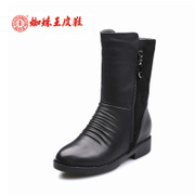 Spider King winter hardy in warm boots leather boots shoes ladies shoes flat heel shoes