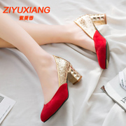 C new wedding shoes-red autumn colour matching gold tip singles coarse with toast wedding shoes high heels shoes, women's shoes