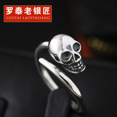 S925 silver couples ring-style Thai silver skull ring opening ring finger ring for men and women surge