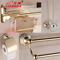 天翰家装主材中式铜镀金色卫生间浴室折叠浴巾架厕所毛巾架套装