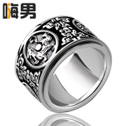 Free engraving! Retro fashion Palace four God beasts titanium steel rings men''s single domineering personality index finger ring