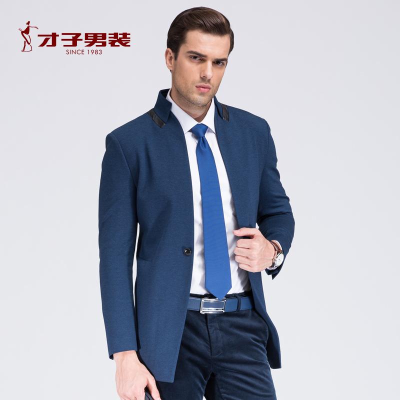 才子男装秋冬新品男士商务绅士修身便西单西休闲黑蓝西装外套