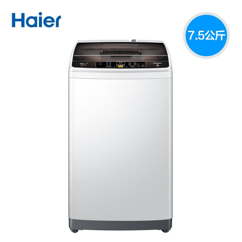 有用过海尔 EB75BM29洗衣机的吗,怎么样