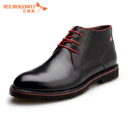 Red Dragonfly genuine leather new autumn and winter leisure business APEC Memorial counter high men shoes
